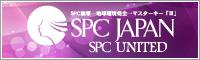 SPC オフィシャルサイト
